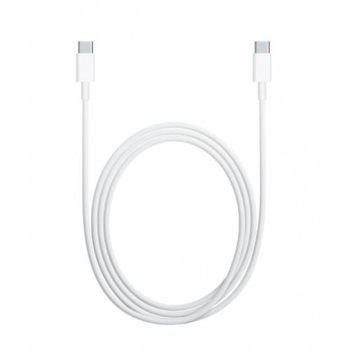 USB-C Charge Cable 1m