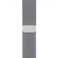 Apple Watch 44mm Milanese Loop